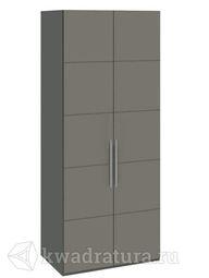 Шкаф Наоми для одежды c 2 двумя глухими дверями