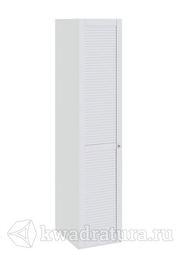 Шкаф Ривьера для белья с глухой дверью L/R