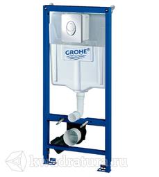 Инсталляция Grohe Rapid SL 3 в 1 38721001